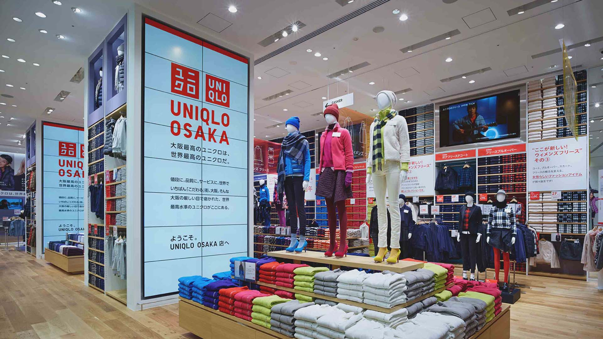 Uniqlo inspire customers with great in-store design and Digital Signage